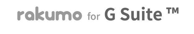 rakumo for G Suite™