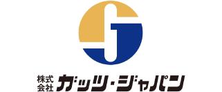 rakumoの導入企業|株式会社ガッツ・ジャパン