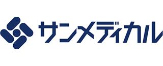 rakumoの導入企業|サンメディカル株式会社